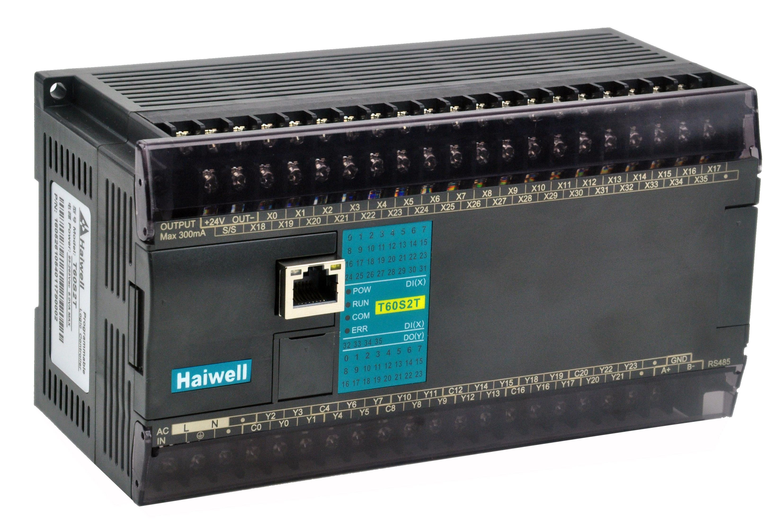 H系列-高性能型PLC主机